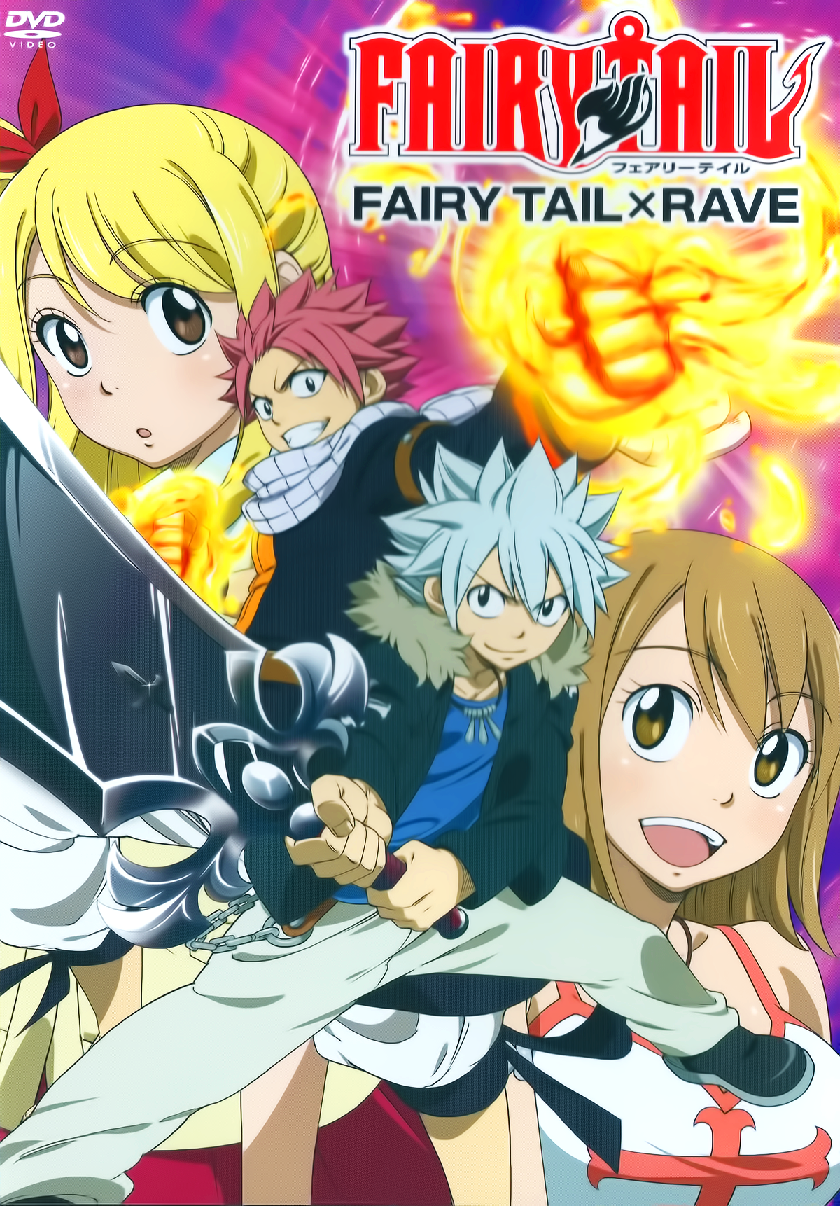 Fairy Tail x Rave (OVA) /// Genres Action, Adventure