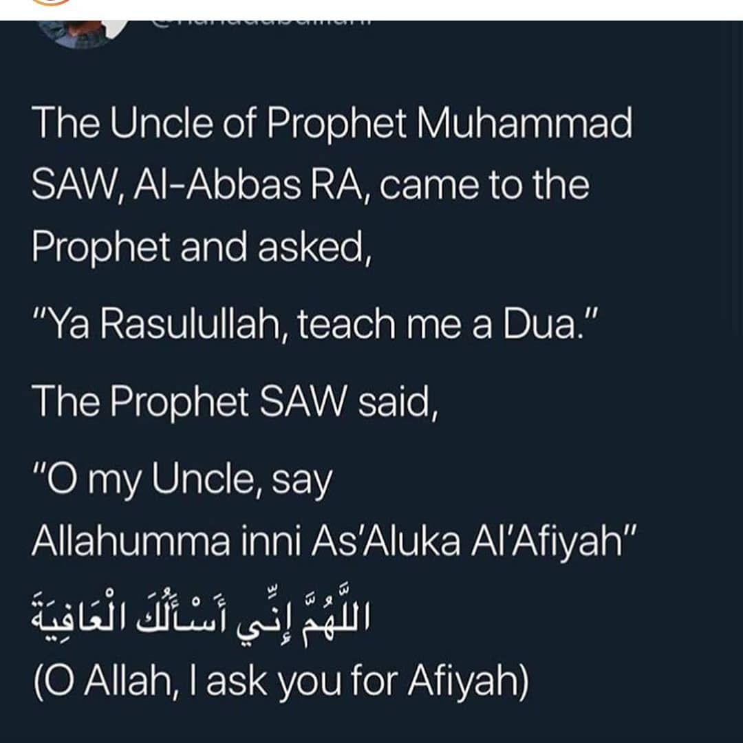 The Shortest Powerful Dua Unityofislam Peace Blessings Dhikr Jannah Dua Alhamdulilah Prayer Whatsapp Status Quotes Spiritual Quotes Status Quotes