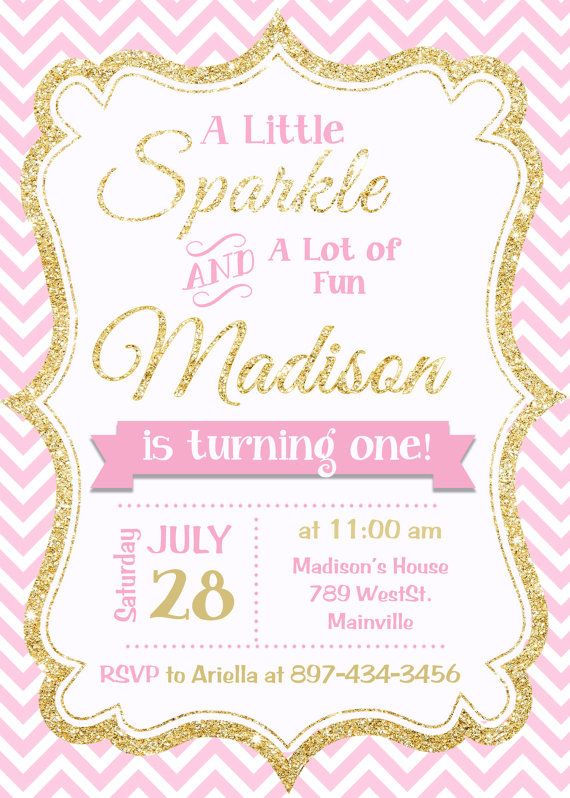 Pink And Gold Invitation Glitter By PrettyPaperPixels On Etsy