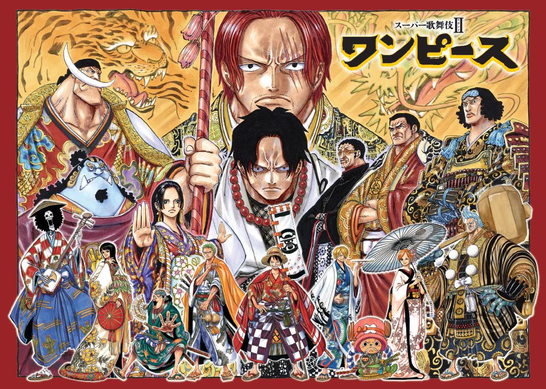 【厳選230枚】大人気漫画ワンピースの壁紙に最適な高画質画像まとめ!
