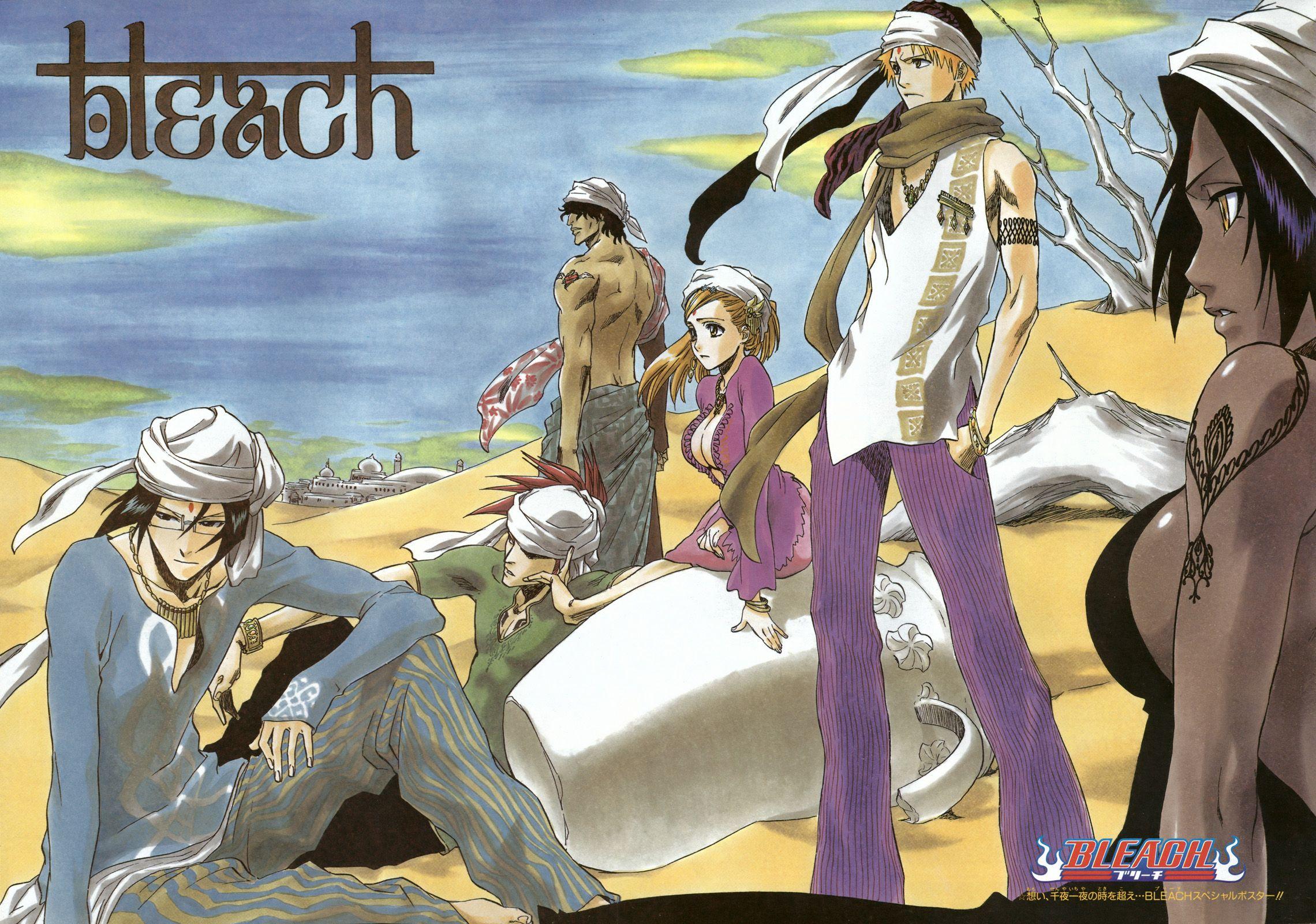 Google themes bleach - Bleach Desert Theme
