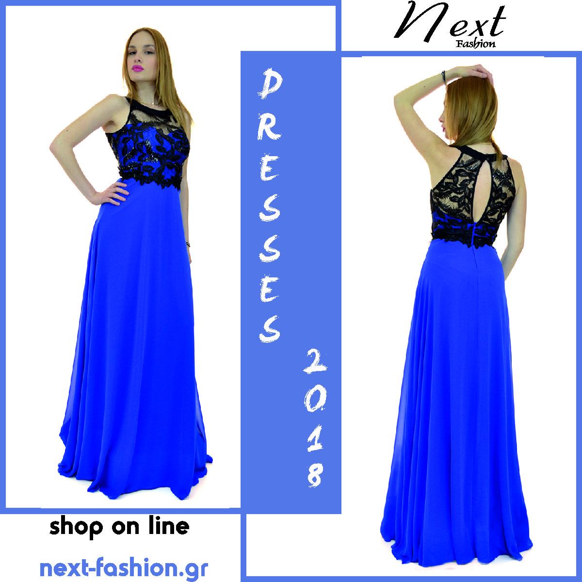 533cba5dc447 Φόρεμα Maxi με Μπούστο Δαντέλα   Παγιέτες