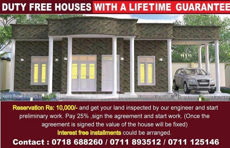 Best House Builders Sri Lanka Building Construction Building Construction House Home Builders