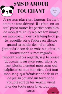 Petit Texte D Amour Pour Lui : petit, texte, amour, D'Amour, Touchants, T'aime, Amour,, Bonjour
