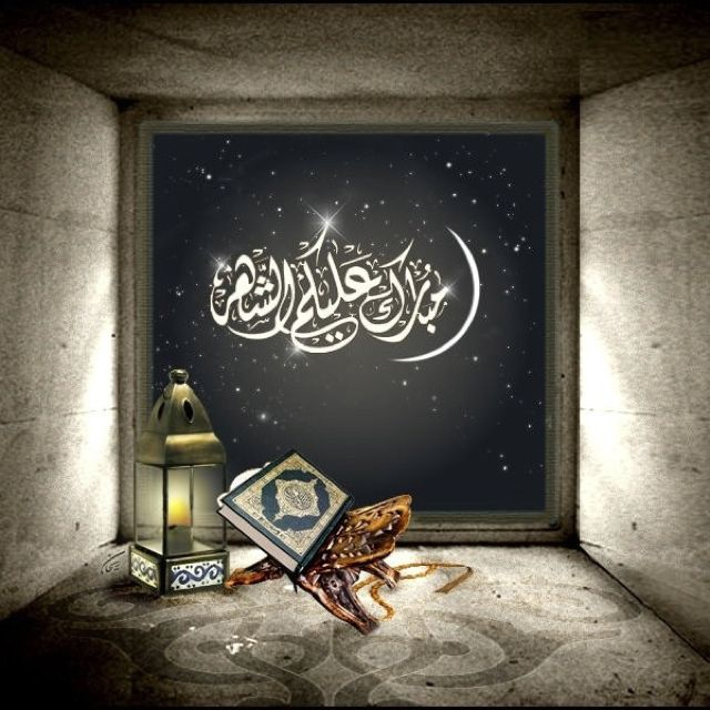 Ramadan Mubarak مبارك عليكم الشهر Islamic Artwork Ramadan Poster Ramadan Crafts