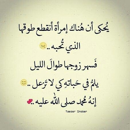 اللهم صلى وسلم وبارك على سيدنا محمد وعلى آله وسلم H G Arabic Calligraphy Snapchat Icon Math