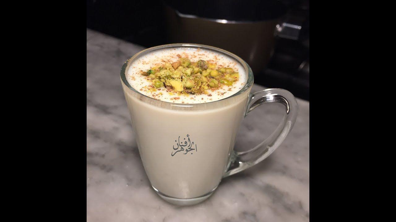 سحلب Youtube Arabic Food Food Dessert Recipes
