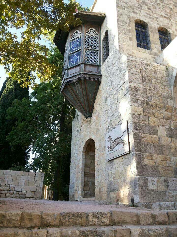 Princess window, Lebanon