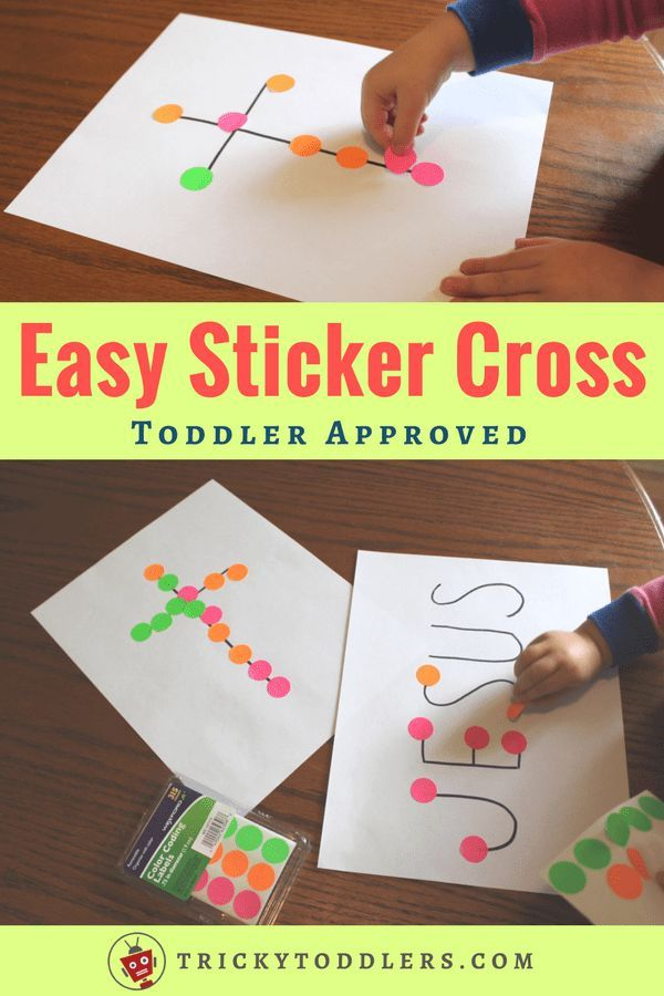 Easy Sticker Cross Activity - Toddler Bible Activities ...
