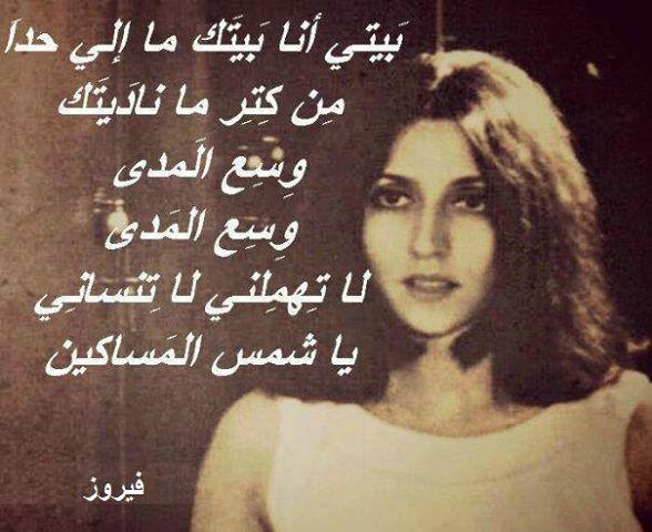 لا تهملني لا تنساني ما إلي غيرك لا تنساني بعشق هذا الجزء Ex Quotes Morning Greetings Quotes Words