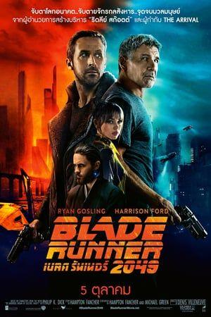 Blade Runner 2049 Online Free
