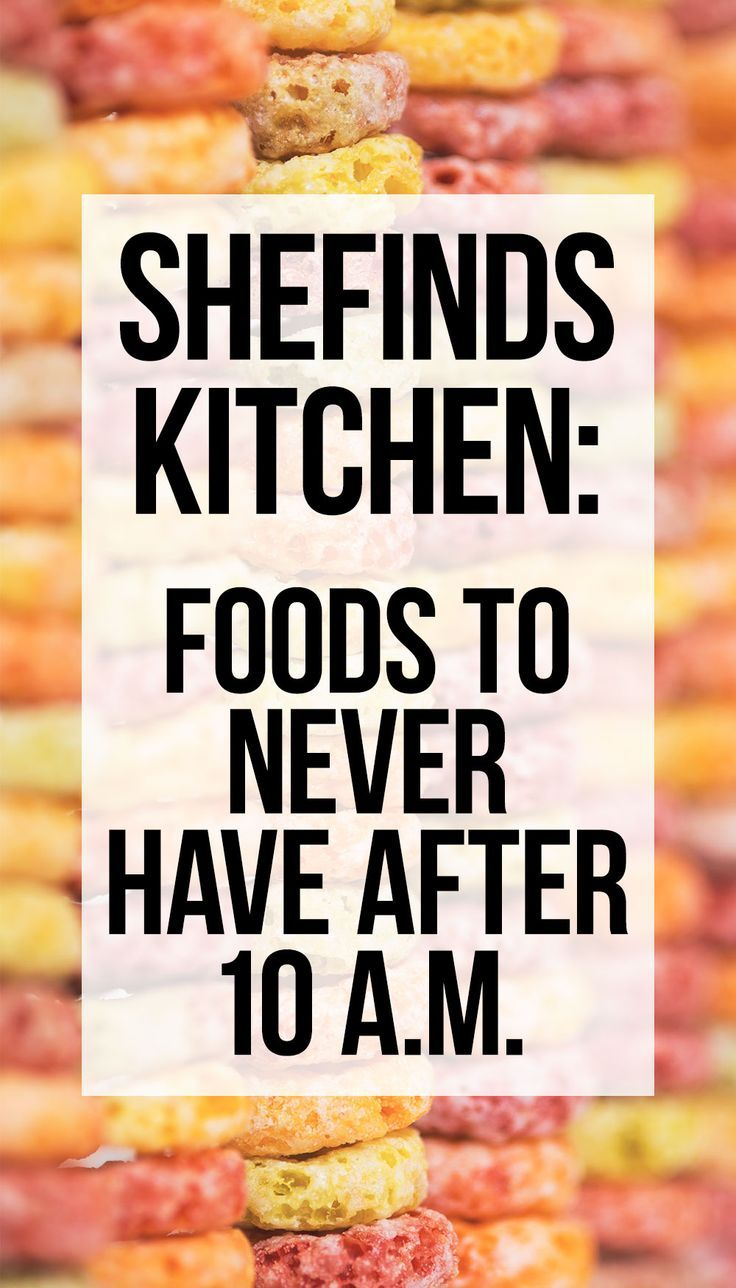 The one food you should never have after 10am because it makes it harder to lose weight.  #food #hea...