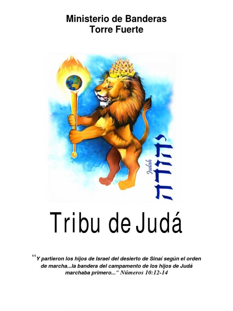 1464749665 768 1024 Tribu De Juda Talit Y Tribu