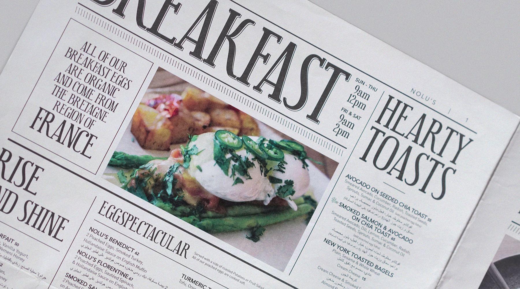 Newspaper Menu On Behance Menu Design Menu Grilling Menu