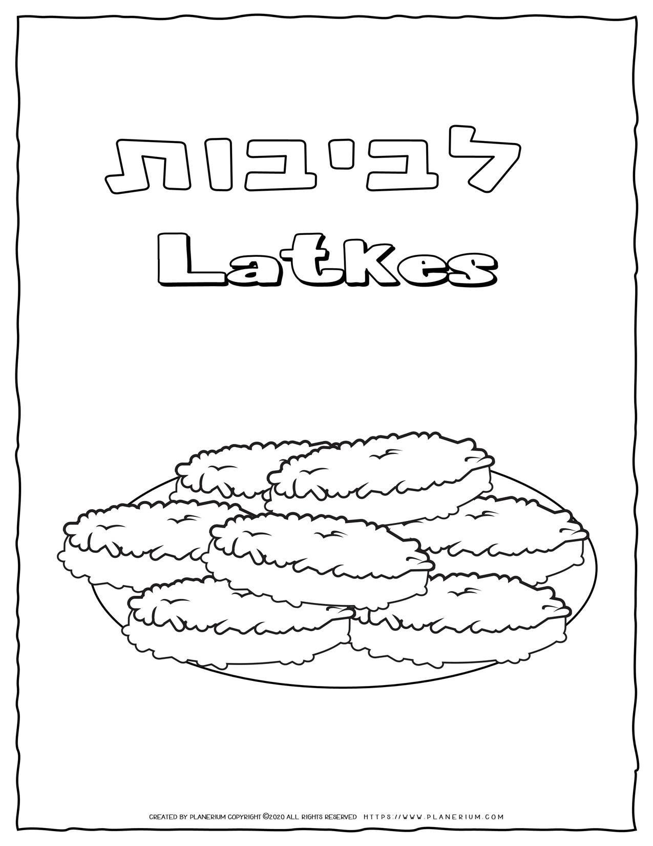 Latkes Hanukkah Coloring Page Free Printable Planerium Coloring Pages Unique Coloring Pages Free Coloring Pages [ 1650 x 1275 Pixel ]
