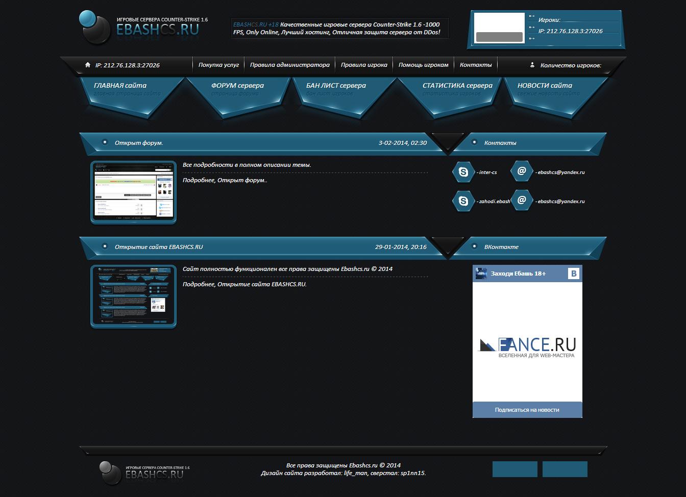 хостинг серверов майнкрафт пробный период