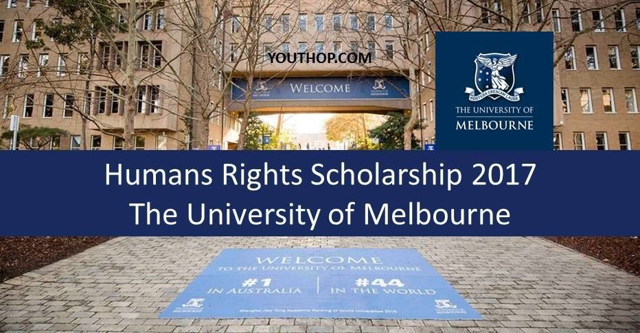 2017 humans rights scholarship by the university of