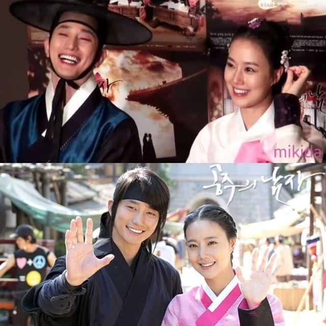 Moon chae won and park si hoo dating service. Moon chae won and park si hoo dating service.