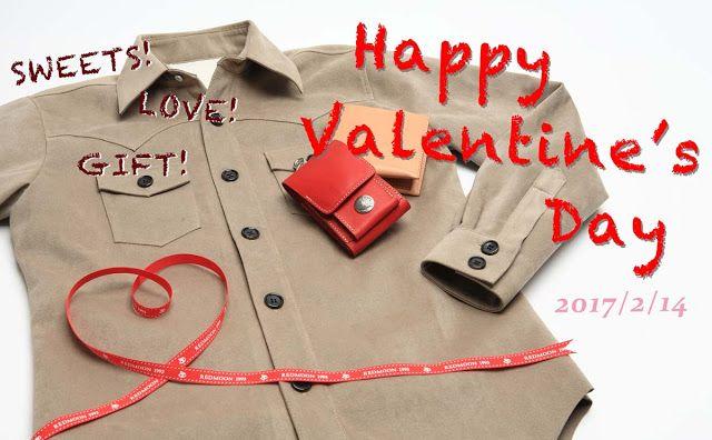 NEOLATINE WEB MAGAZINE: HAPPY VALENTINE DAY!!!!