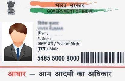 Pin By Lakshmi On Aadhar Card Aadhar Card Card Downloads Cards