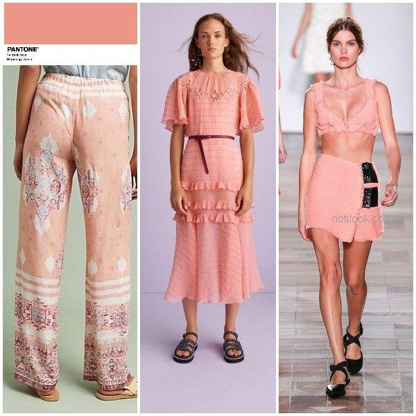 7c76a2282ef Tendencias – Colores de moda primavera verano 2019 – Argentina ...