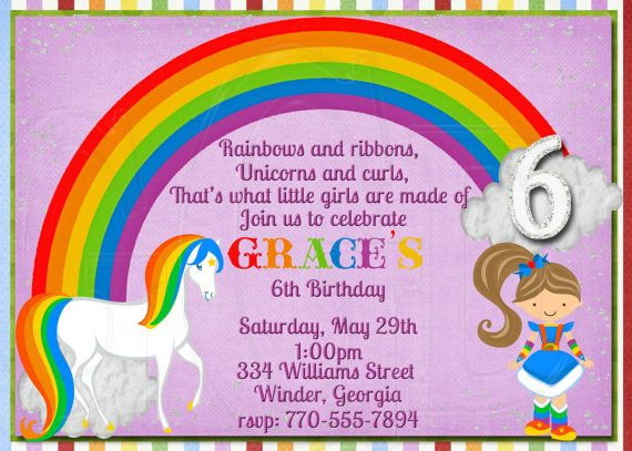 unicorn rainbow invite rainbow brite birthday party rainbow party