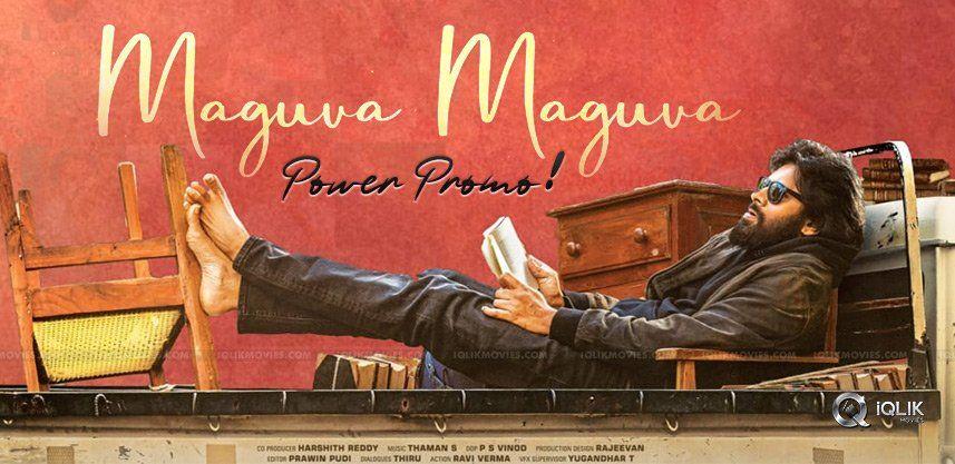 Maguvamaguva From Vakeel Saab An Instant Hit Songs Power Star