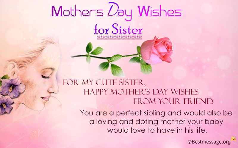 Happy Mothers Day Wishes Messages for Sister | Mother day ...