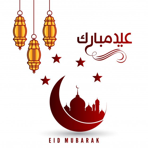 Download Eid Mubarak Card With Elegant Design For Free Eid Mubarak Greetings Eid Images Eid Mubarak Wishes
