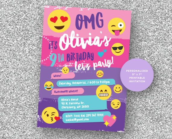 Emoji Invitation Emoji Party Emoji Birthday Party Girls