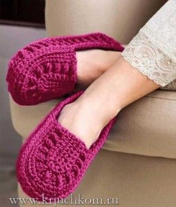 вязаные тапочки крючком носки чоботы панчохи тапочки крючком