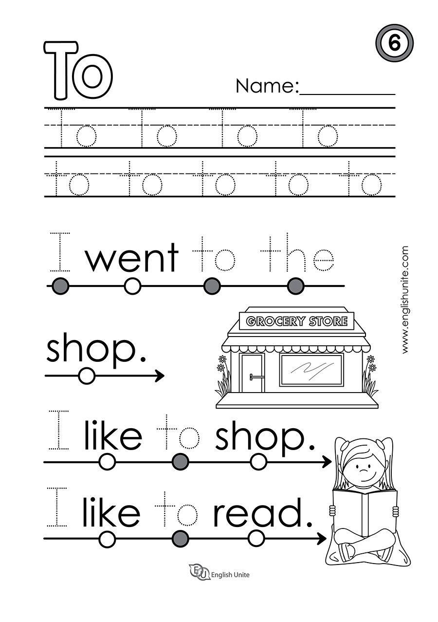 Beginning Reading 19 Be English Unite Kindergarten Reading Worksheets Beginning Reading Reading Worksheets [ 1277 x 900 Pixel ]