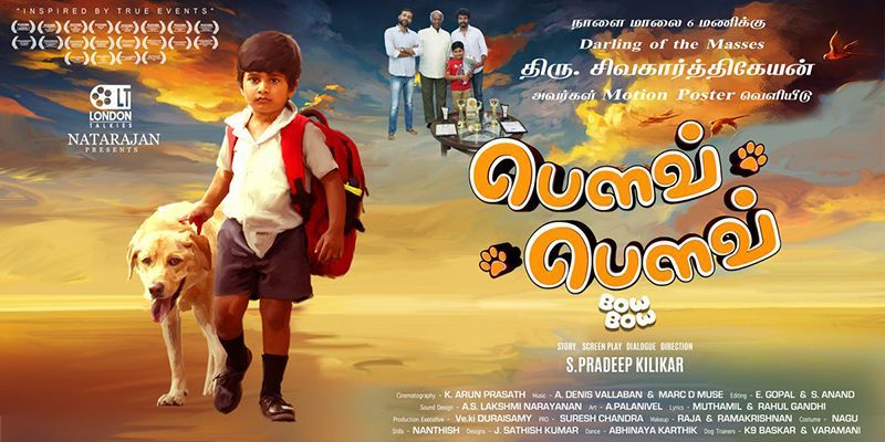 Bow Bow Tamil Movie Review