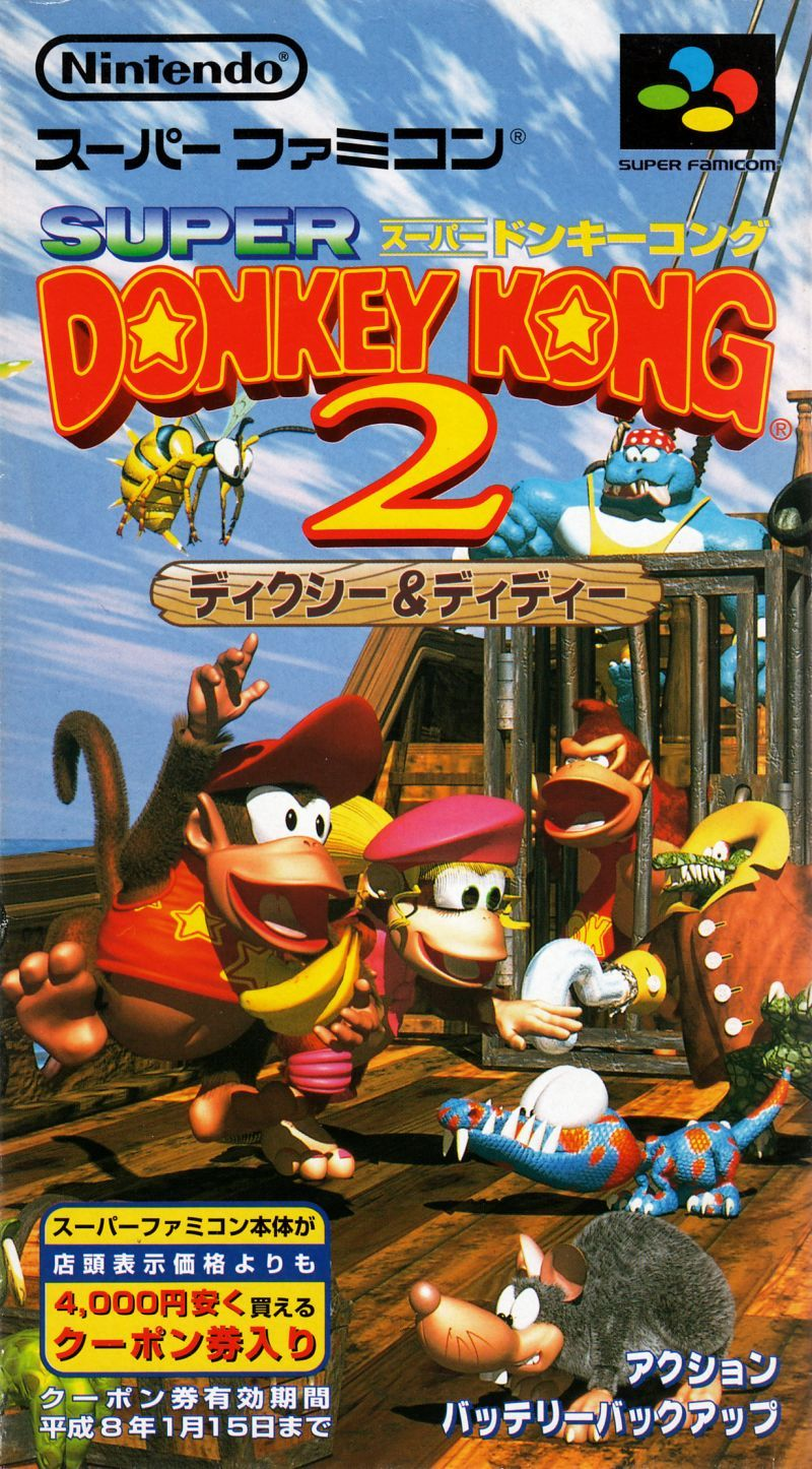 donkey kong country 3 snes rom