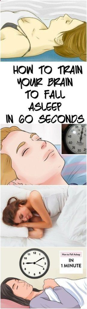 HOW TO TRAIN YOUR BRAIN TO FALL ASLEEP IN 60 SECONDS  HOW TO TRAIN YOUR BRAIN TO FALL ASLEEP IN 60 SECONDS