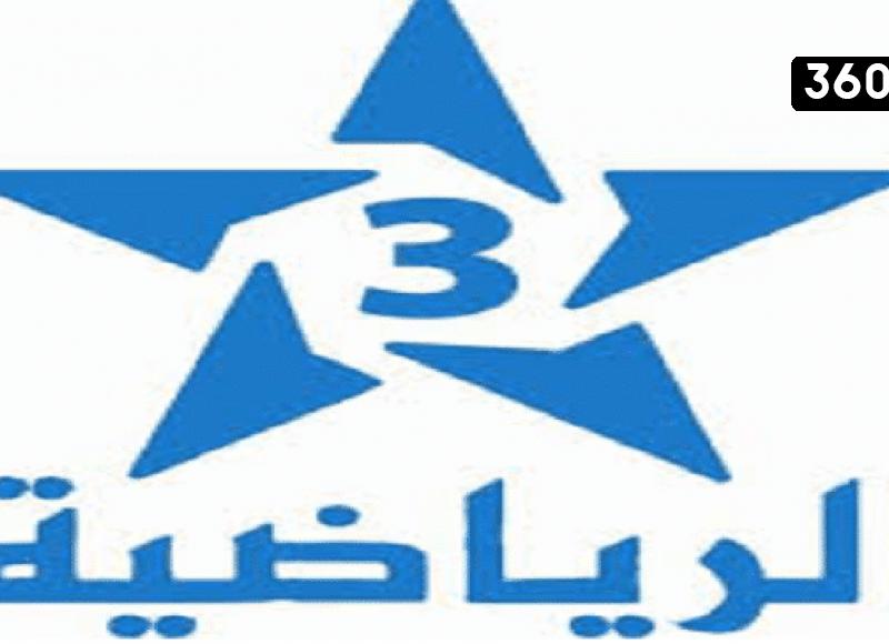 قناة الرياضيه المغربيه الدوري المغربي 2020 2021 تردد Hd3 Arryadia Adidas Logo Logos
