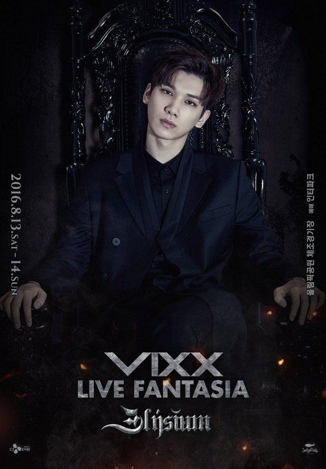 VIXX drop dark and handsome individual posters for their 3rd solo concert | allkpop.com