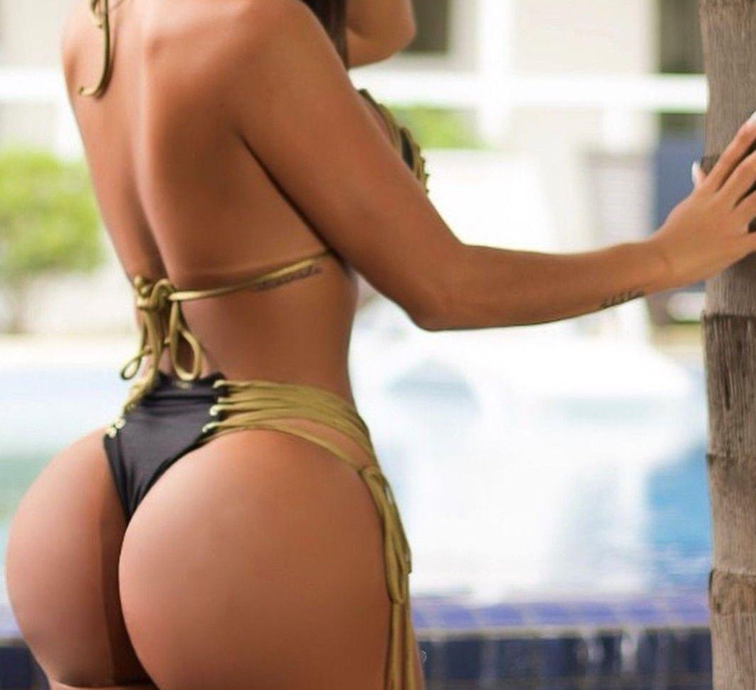 Bubble Butt Teen Latina