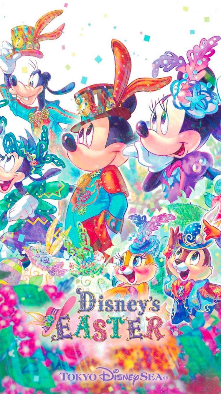 ディズニー 好きには定番だけど 日本ではまだまだ馴染みがないイベント イースター 西洋などキリスト教圏で4 5月に行われる復活祭で クリスマスよりも重要ともいわれています ディズニーランド ディズニーシーでも毎年行われる デ ディズニー 可愛い 壁紙