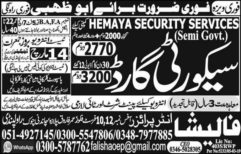 400 Plus Jobs for Security Guards & Others Required in