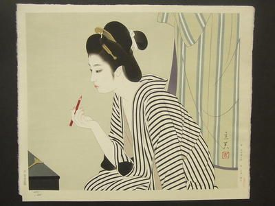 Tatsumi Shimura: Lipstick- Kuchibeni