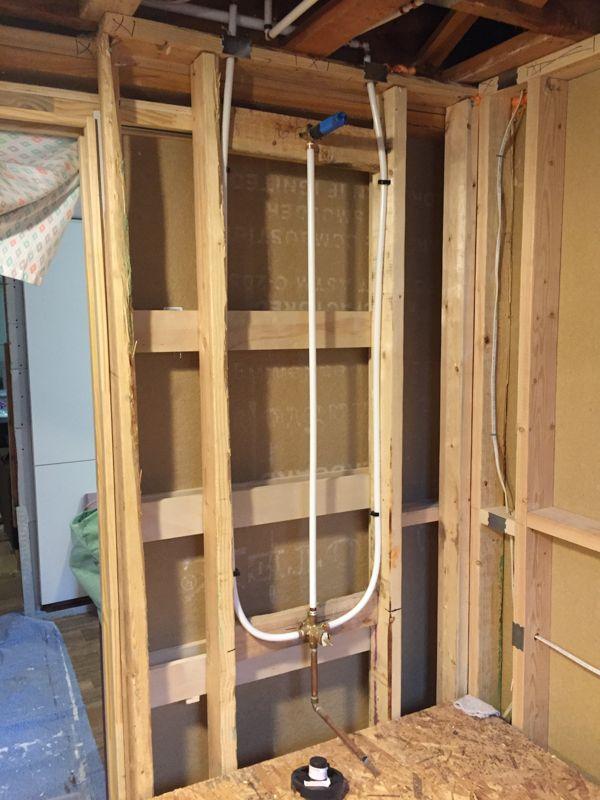 Basement Bathroom Drywall And Cement Board Installation Basement