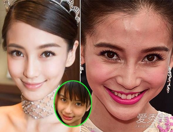 angelababy plastic real face 楊穎 be pinterest