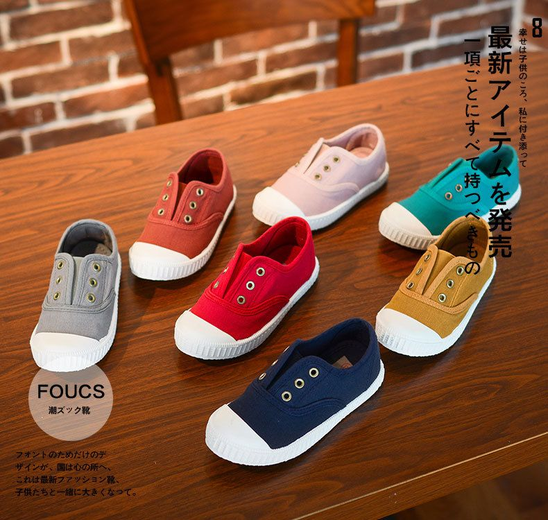 New Children Boys Girls TOM Slip-on Casual Shoes Flats Solid Canvas Loafer Shoes