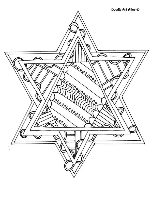 8 Of The Best Most Artful Hanukkah Coloring Pages Coloring Pages Jewish Crafts Judaism Symbol