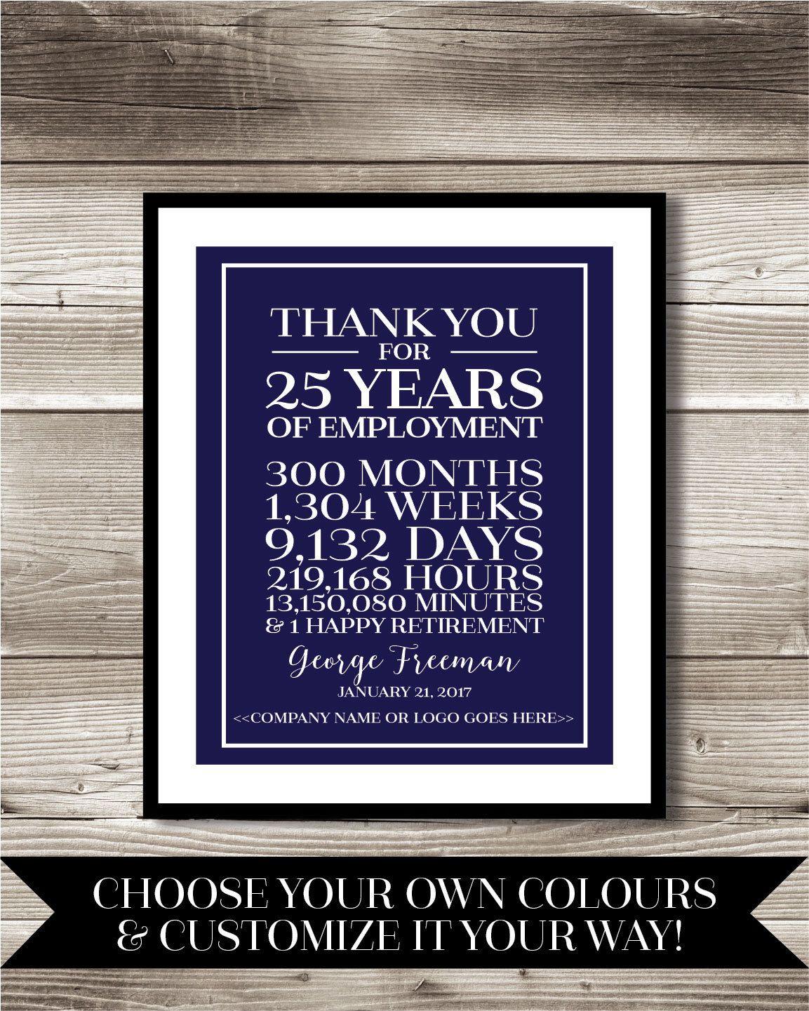 25 Year Work Anniversary/Retirement Print; gift; digital