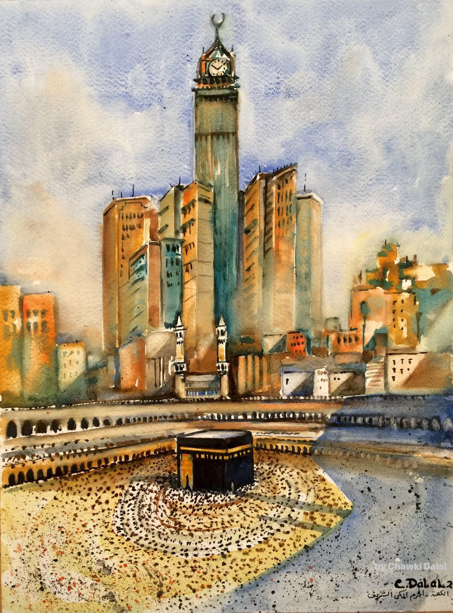 A New Watercolor By The Painter Chawki Dalal From Makkah Saudi Arabia لوحة مائية بريشتي للح ر م الم ك ي الشريف في م ك ة المكرمة المملكة العربي Art Painting