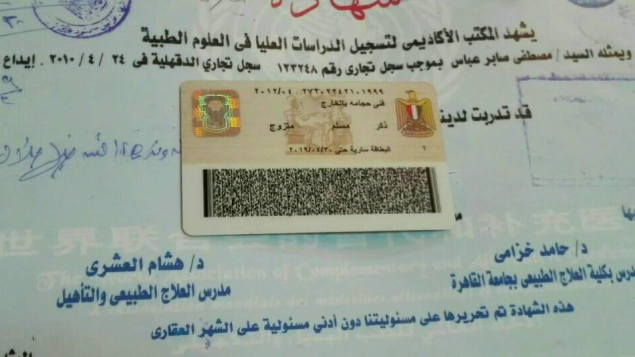 شاهد الحجامة الطبية الآمنة للحجزواتساب بالرياض 0507901507 ابوحمزة