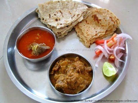 Kolhapuri tambda rassa mutton rassa sukhe mutton kolhapuri tambda rassa mutton rassa sukhe mutton maharashtrian goat goat recipesindian food forumfinder Images