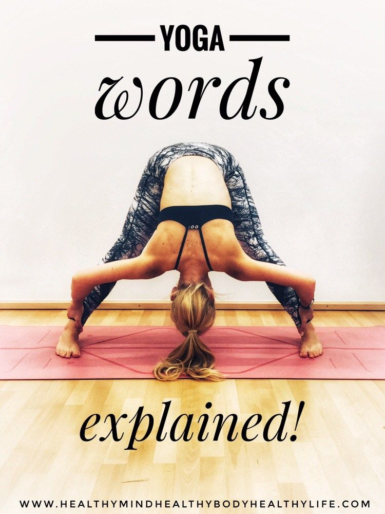 Yoga Terms Explained Part 1 Yoga Terms Yoga Words Yoga Life